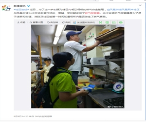 凤凰熙岸社区燃气报警器安装