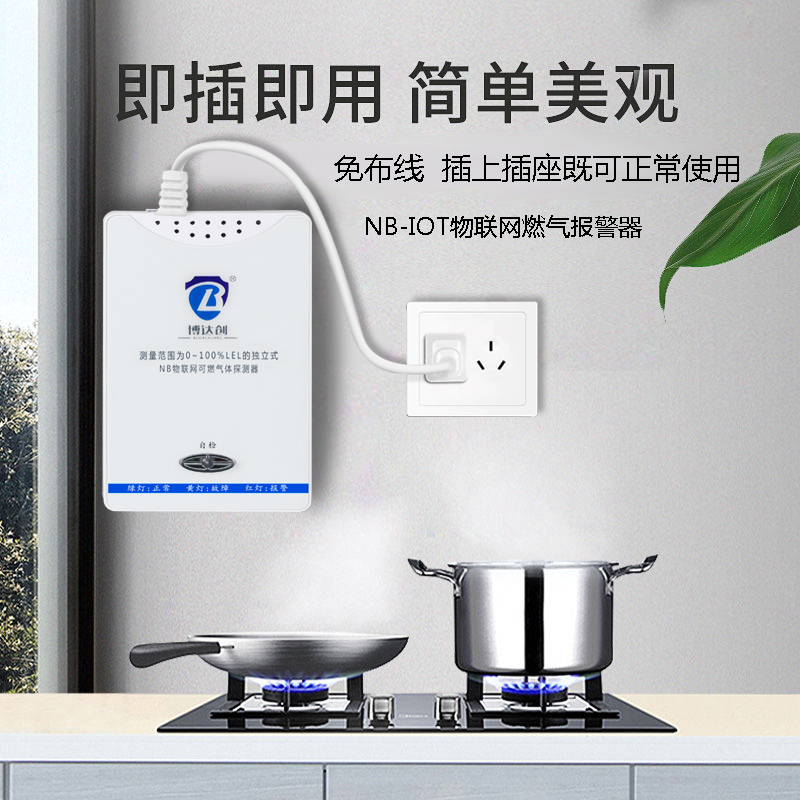 http://www.bodachuang.com/data/images/product/20200722152332_797.jpg