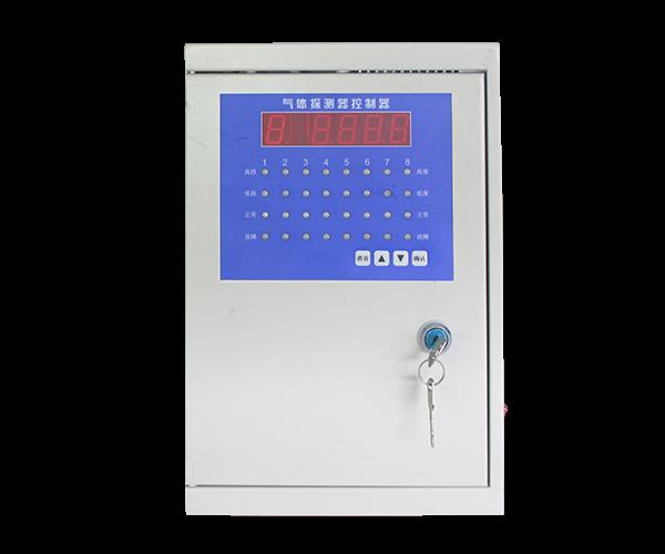 气体探测器控制器