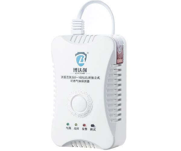 国家消防3C认证燃气报警器
